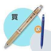 按鍵摩樂筆UNI送摩樂筆 URE3-500-05 3色筆管金桿【文具e指通】量販.團購