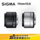 SIGMA 19mm F2.8 DN A...