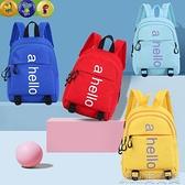 幼稚園書包3歲5歲男孩女童寶寶小書包幼兒可愛定制兒童雙肩背包潮 快速出貨
