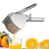 不銹鋼壓薯器手動檸檬榨汁器壓汁器嬰兒輔食壓土豆泥南瓜廚房工具『新佰數位屋』