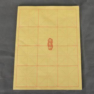 優質12格大米字格毛邊紙毛筆書法練習紙70張竹漿文房四寶書畫
