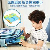 小學生用讀書架書夾閱讀架書靠多功能兒童書立書支架夾書器看書架 QQ4290『樂愛居家館』