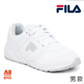 【FILA】男款休閒運動/慢跑鞋 -純白(1J315T111)【全方位運動戶外館】
