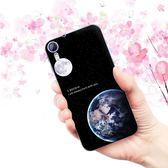 [10lifestyle 硬殼] HTC Desire 825 D10u D825 D825u 手機殼 外殼 月球地球