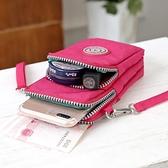 2019新款放手機包女包斜挎包掛脖手機袋子布袋便攜裝迷你的小包包