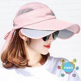 伸縮帽夏季遮陽帽女防曬帽可伸縮空頂棒球帽防紫外線太陽帽戶外大沿沙灘