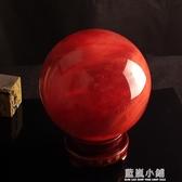 廠家直銷開光 天然紅水晶球擺件 風水球擺件招財鎮宅送禮 藍嵐