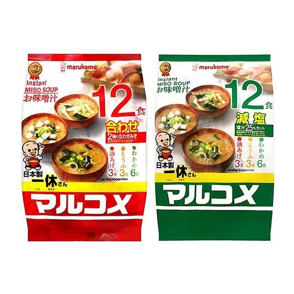 Marukome 料亭之味 元氣味噌湯(1袋入) 原味/輕食 款式可選 包裝隨機出貨【小三美日】