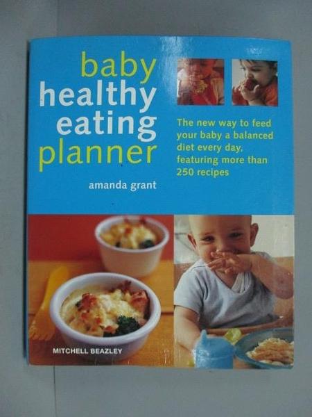 【書寶二手書T9/保健_XCD】The Baby Healthy Eating Planner