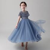 女童禮服公主裙蓬蓬紗兒童晚禮服小主持人