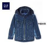 Gap男嬰幼童 舒適直筒迷彩長袖牛仔夾克 283215-中度水洗