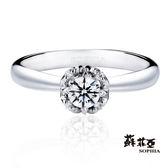 蘇菲亞SOPHIA - 週年紀念款 0.30克拉 GIA ESI1 鑽石戒指