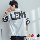 【OBIYUAN】短袖襯衫 街頭個性 大字母 印花 抽繩 五分袖襯衫 共4色【T9172】