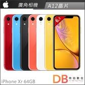 Apple iPhone Xr 64GB 6.1吋 智慧型手機-附滿版保護貼+保護殼+傳輸線保護套+加長充電線(六期零利率)