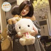 兔子玩偶日系垂耳兔公仔小兔子毛絨玩具兒童玩偶抱枕布娃娃少女心禮物女生