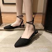 綁帶涼鞋 包頭涼鞋女仙女風夏新款羅馬粗跟綁帶涼鞋尖頭平底涼鞋女海邊 小宅妮