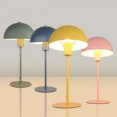 【黑五最後倒數】18PARK 馬丁檯燈-粉紅含LED-5W黃光燈泡-生活工場