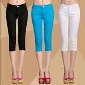 七分褲 彩色七分褲女士夏季薄款彈力休閒牛仔褲顯瘦小腳褲中褲7分短褲子艾維朵