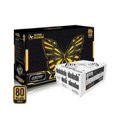 振華 Leadex 650W POWER-80PLUS 金牌 全模組化