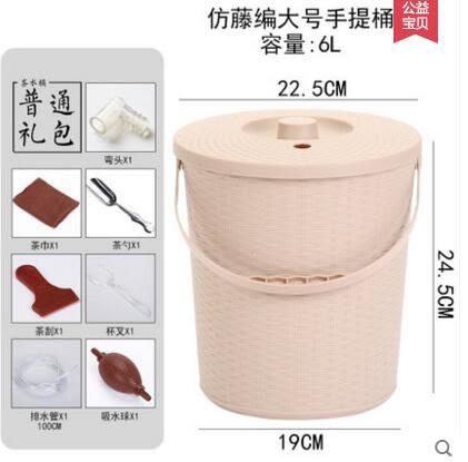 茶道茶水桶茶具配件茶渣桶茶盤排水桶塑膠茶桶帶茶葉過濾隔廢水桶  仿藤編大號手提桶6L