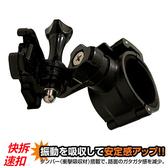 mio MiVue M738D M733 M658行車紀錄器支架機車行車記錄器車架安全帽行車紀錄器固定座行車記錄器固定架