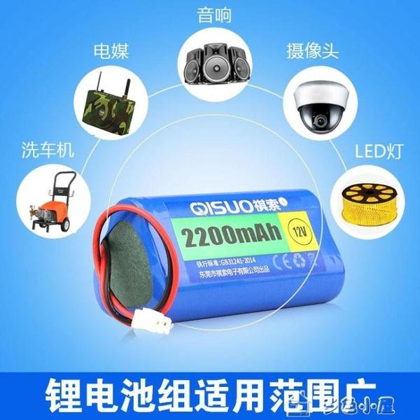 電池祺索18650鋰電池組11.1v/12V12.6V廣場舞音響電媒洗車機LED燈電池 多色小屋