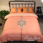 床包組 四件套全棉純棉特價床單被套1.8m2.0米床雙人婚慶床上用品四件套 果果輕時尚igo