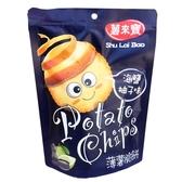 薯來寶馬鈴薯餅海鹽柚子80g