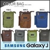 ●Sport 通用型貼身腰包/豎套/收納包/手機袋/SAMSUNG GALAXY J SC-02F N075T/J1 SM-J100/J2/J5/J7