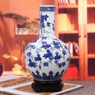 景德鎮陶瓷器青花瓷花瓶天球