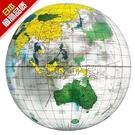 [衣林時尚] 日本IGARASHI 40cm透明地圖沙灘球 地球儀 (充氣後直徑25cm) 非INTEX