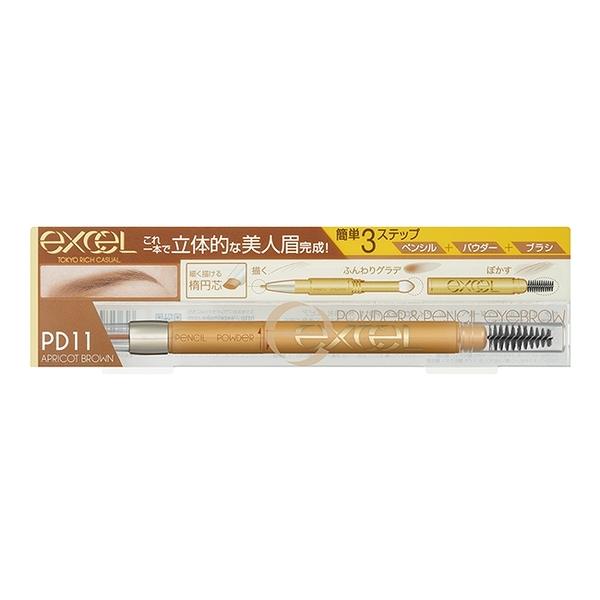 EXCEL 3合1持久造型眉筆11杏桃棕