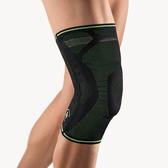 德製運動護膝H5027