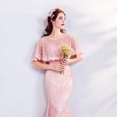 歐尚-高貴顯瘦 粉色魚尾婚紗敬酒服生日宴會禮服伴娘服1611t