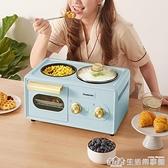 早餐機多功能家用烤面包四合一小型懶人料理機全自動多士爐 220vNMS生活樂事館