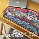 鼠標墊 超大電競桌墊鎖邊中國風