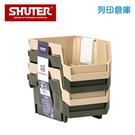 SHUTER 樹德 HB-1014X4 摩疊疊盒 四層混色/組