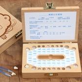 寶寶紀念品木制乳芽胎毛保存盒創意禮品嬰兒禮物十二生肖抓周用品 格蘭小鋪