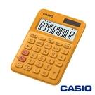 《享亮商城》MS-20UC-RG 橘色 馬卡龍12位計算機 CASIO