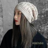 帽子女冬天韓版學生百搭毛線帽女甜美可愛針織帽護耳時尚保暖潮人「時尚彩虹屋」