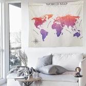 背景布 地圖系列歐美掛布黑白彩色世界地圖牆面裝飾背景臥室書房掛毯 2色 交換禮物