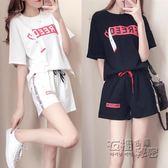 運動服網紅短褲運動兩件套裝女夏新款春夏季初中學生寬鬆短袖休閒服 衣櫥秘密