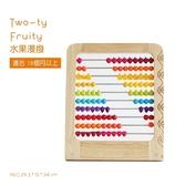 【美國 B.Toys 感統玩具】水果漫撥