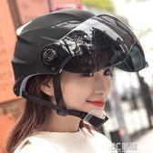 百利得摩托車頭盔男電動車頭盔女夏季半盔防曬防紫外線安全帽四季igo 3c優購