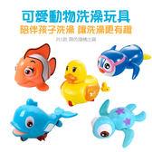 玩具 兒童洗澡玩具 小鴨滑水 等多款