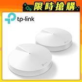 【TP-LINK】Deco M9 Plus 路由器網路分享器(2入組) 【贈負離子吹風機】