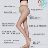 漂亮小媽咪 孕婦褲襪 【T716RK】 產前產後均可穿 台灣製 麗子超彈性孕婦褲襪一入