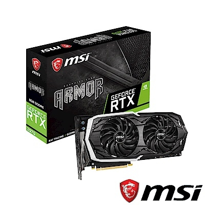 微星 GeForce RTX 2070 ARMOR 8G 【刷卡含稅價】