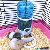 寵物自動餵食器 倉鼠用品食盆 兔子荷蘭豬刺猬鬆鼠鳥類倉鼠 自動喂食器 樂趣3c