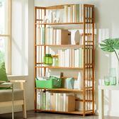 限定款簡易書架置物架簡約現代實木多層落地兒童收納整理箱架學生書櫃jj